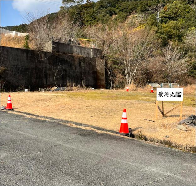 錦活魚センター